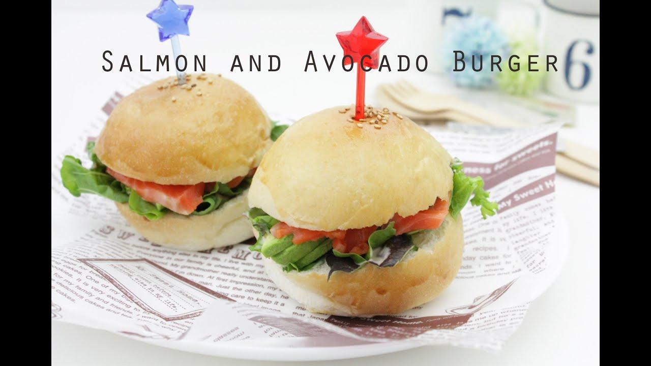 Salmon & Avocado Burger / サーモン&アボカドバーガー