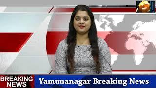 Yamunanagar Breaking News 28092018