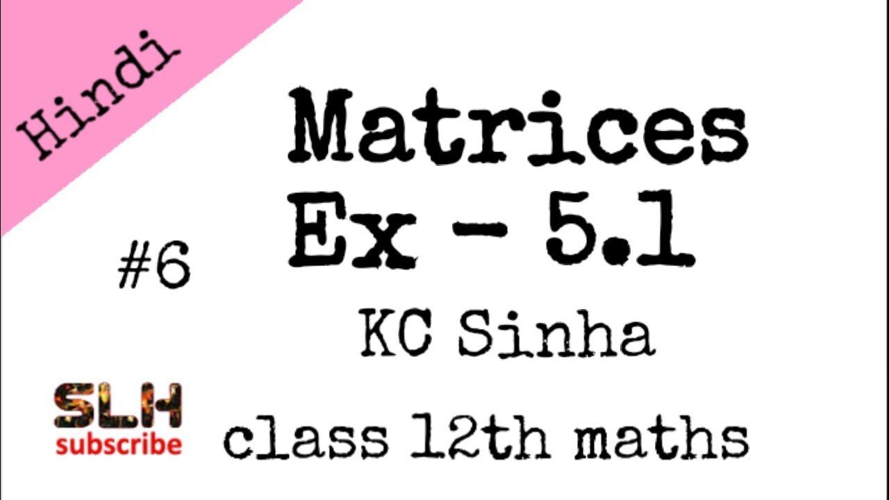 Kc Sinha Algebra Book