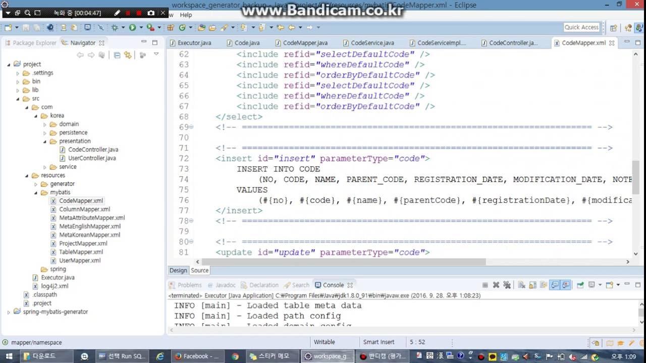 Spring with MyBatis Generator (AutoMapping Type)