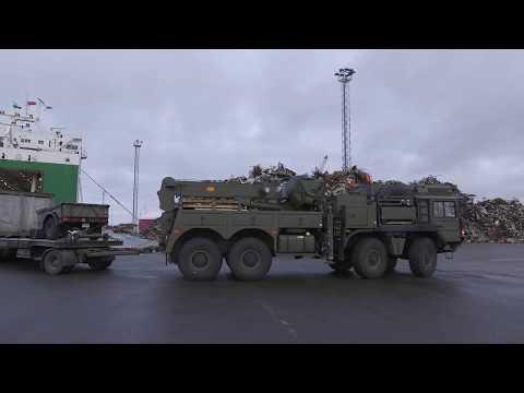 UK equipment arrives in Estonia - B-Roll