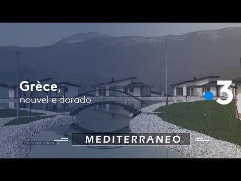 Mediterraneo : Nouvel Eldorado