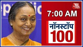 Meira Kumar To File Nomination Today :Non Stop 100