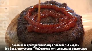 Красное мясо и сердце человека