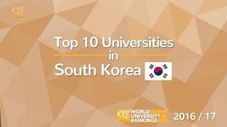 Top 10 Universities in South Korea 2016/17 thumbnail