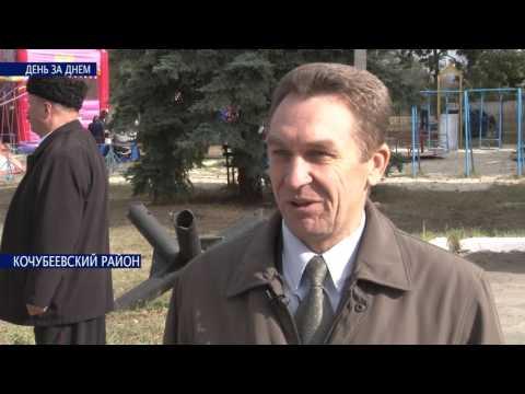 Бесплатные объявления Украина