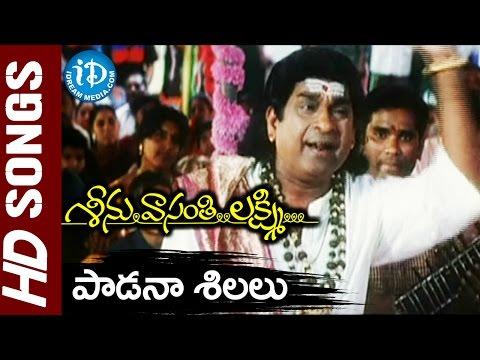Padana Shillalu Video Song - Seenu Vasanthi Lakshmi Movie    RP Patnaik    Priya    Navneet