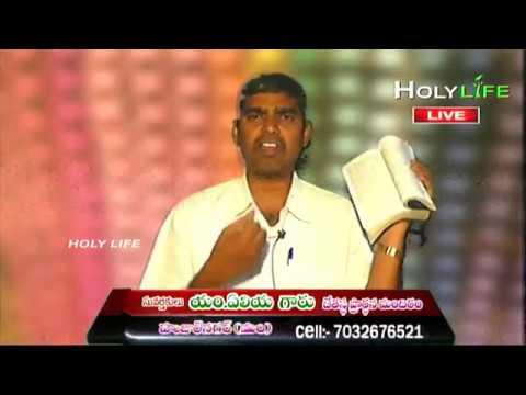HOLYLIFE TELEVISION LIVE WITH -BRO.M.EALIYA GARU -HUZURNAGAR -(09-02-2018)