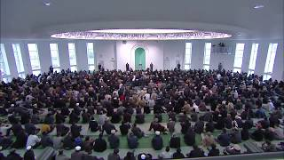 Friday Sermon: 13th December 2013 (Urdu)