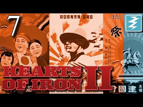 PACIFIC CLEAN UP [7] Japan - Hearts of Iron 2 HOI2 Paradox Interactive