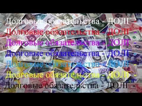 Предъявление исполнительного листа в банк