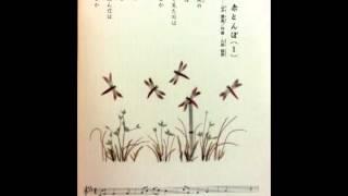 うたと押し花絵で綴る日本民話より.