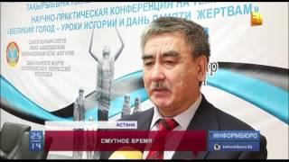 видео 31 октября в Москве состоялась Международная конференция «Умный Дом»