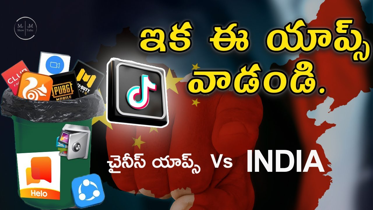 Best & Safe Alternative Apps For Chinese Apps Telugu | China Apps Telugu | My Show My Talks