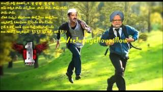 "Mahesh Babu 1 Nenokkadine movie ""Peter Thatha Statue Ki bye bye bye...."" song remix"