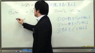 東大二回/東大理三合格講師槇による化学の知識の覚え方についての動画で...
