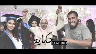Klay - 7keya | حكاية (Clip Officiel)