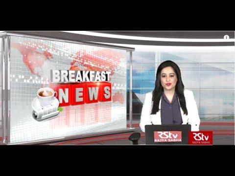 English News Bulletin – June 13, 2019 (9:30 am)