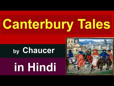 Canterbury Tales In Hindi | Complete Information