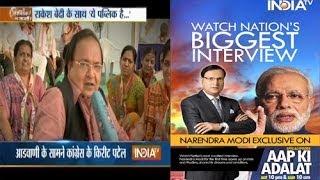 India Tv Special: Ye Public hai Sab janti hai(Gujarat)