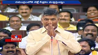 CM Chandrababu Vs YS Jagan | Funny Speech and Counters over Pattiseema Project | HMTV