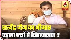 Know Why Satyendra Jain Falling Sick Is Worrisome | ABP News