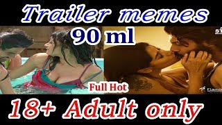 #90ml | 90ML Review | Oviya | STR | 90ml memes | 90ml video | tamil new movies | tamil cinema | 90ml