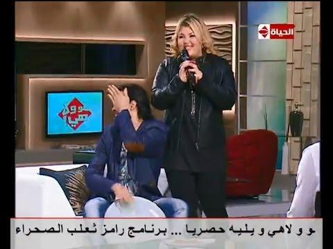 هو ولا هي - مها أحمد تغنى أغنية 'ده عينه منى' وسعد الصغير يمسك الطبله
