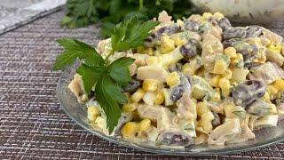Салат Пятиминутка а все будут ПРОСИТЬ этот РЕЦЕПТ Вкусный Салат из простых продуктов
