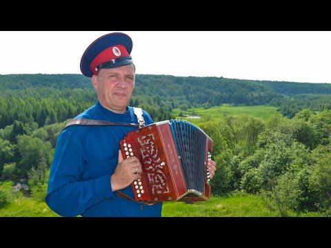 """""""Есть любовь или нет я не знаю"""". Красивая русская народная песня под гармонь. Поёт Юрий Щербаков."""