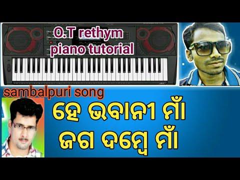Jaga Dambe Maa Sambalpuri Bhajan Songs Santanu Sahu Keyboard Play With Rythem