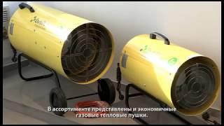 Производство техники на заводе ИЗТТ, видео