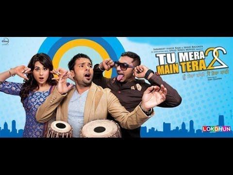 Tu Mera 22 Main Tera 22   New Full Punjabi Movie   Latest Punjabi movie   Super Hit Punjabi Movie
