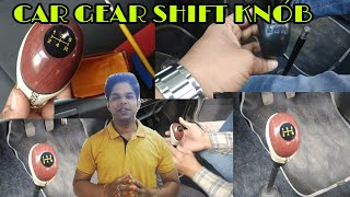 || Car Gear Shift Knob Replacement ||