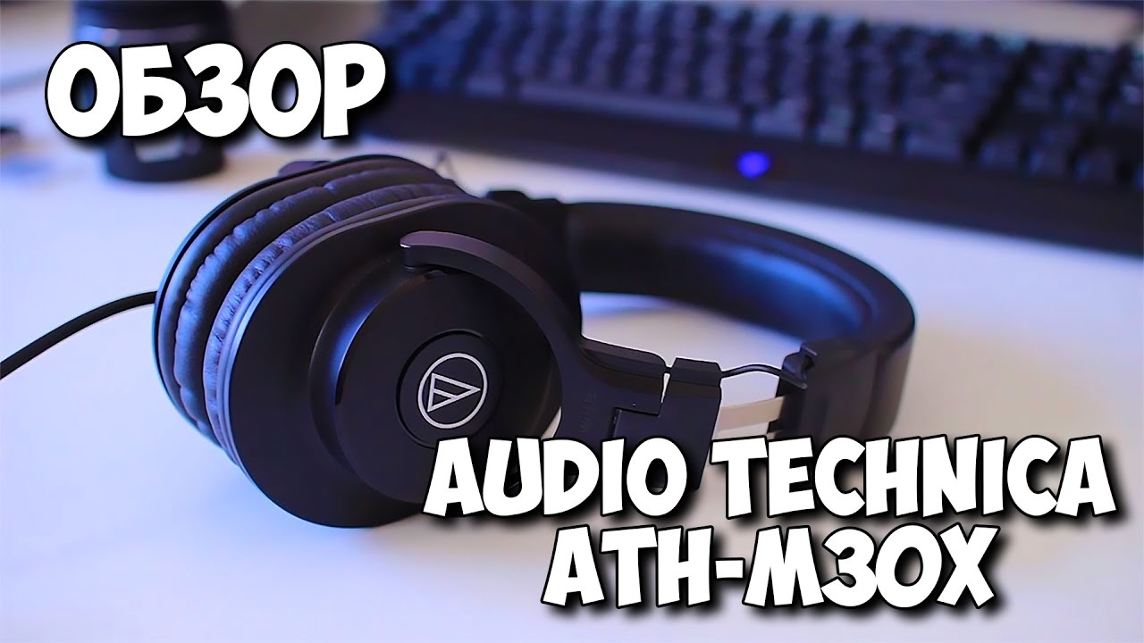 Outstanding headphone performance and value. Looking for outstanding value in monitor headphones?. Sweetwater has a great suggestion: the audio-technica ath-m30x. These 'phones feature 40mm neodymium magnet drivers that deliver the accurate frequency response and solid bass you need to make sound.