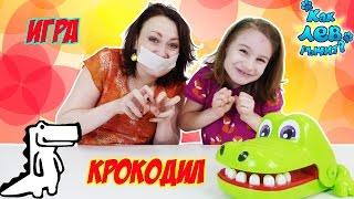 Игра КРОКОДИЛ Маша и Наташа GIRL QUEST играют и отгадывают животных Видео для детей