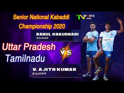 Tamilnadu Vs Uttar Pradesh | 67th Senior National Kabaddi Championship 2020 @ Jaipur, Rajasthan