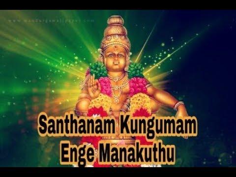 Santhanam Kungumam Enge Manakuthu