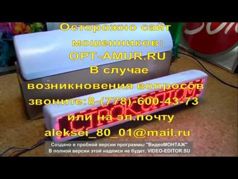 Подбор и проверка авто перед покупкой в Благовещенске - CarVizor .