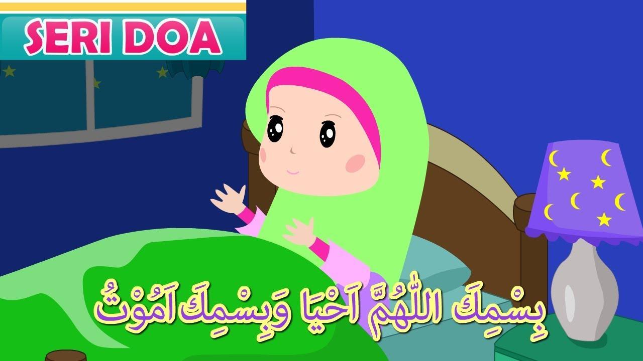 Doa Sebelum Tidur Jamal Laeli 1 Youtube