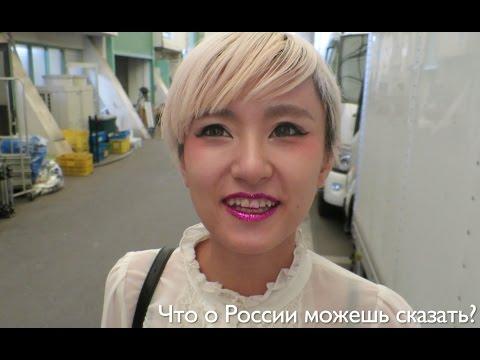 как познакомиться с японкой в россии