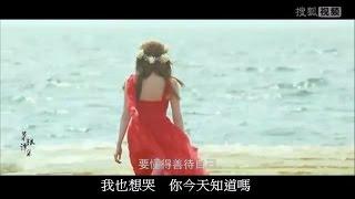 你是你本身的傳奇 - 方皓玟 Charmaine Fong