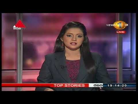 News 1st Sinhala Prime Time, Saturday, October 2017, 7PM 21 10 2017