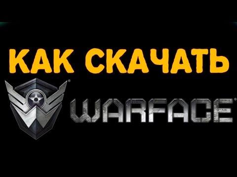 Как скачать Warface