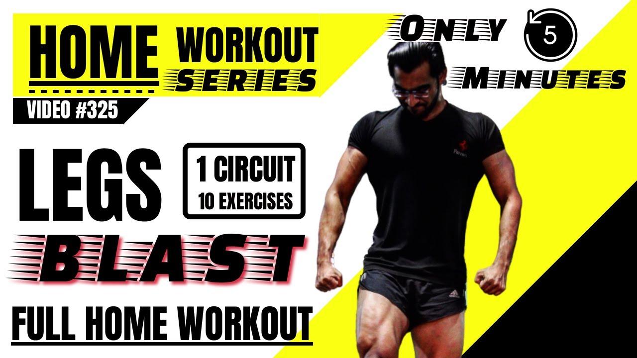 Best Legs Home Workout    Home Workout Series ( लेग्स  होम  वर्कआउट )