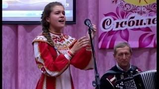 Настя Голенко Величальная песня
