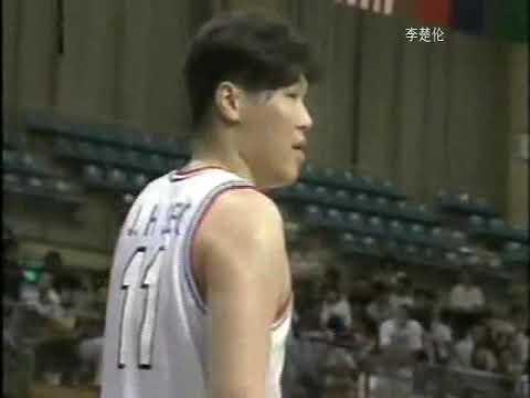姚明 中国大体育运动 CCP Chinese People Sports