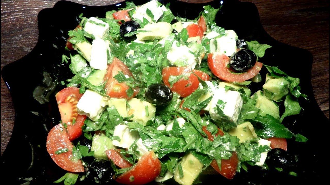 Салат с авокадо, Простые рецепты - YouTube
