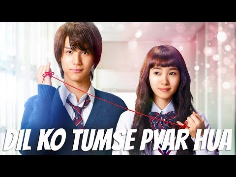 Dil Ko Tumse Pyar Hua || Japanese Drama Mix || Romentic Love Song || RHTDM