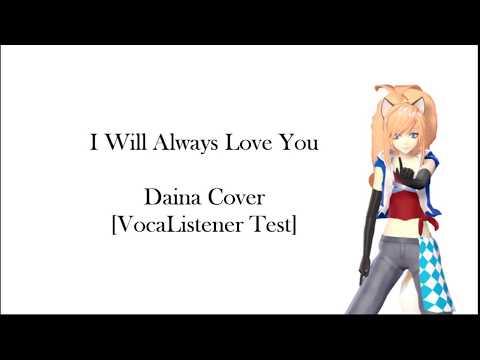 I Will Always Love You [DAINA] [VOCALISTENER Test] + VSQx
